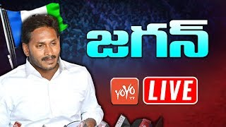 YS Jagan LIVE | YSRCPLP Meeting LIVE | AP News | Vijay Sai Reddy | MLA Roja | YOYO TV Channel