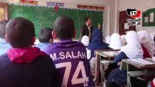 «مجنون» محمد صلاح على أول ملعب لعب به صلاح