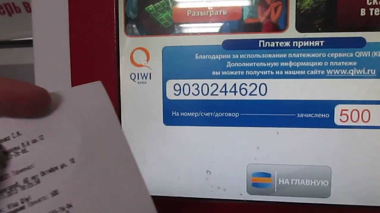 Купить банковскую карту mastercard Ливны