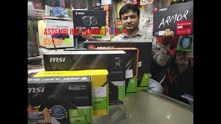 65000 Rs Gaming PC | RGB Ram | 65000 रुपये में गेमिंग कंप्यूटर | Best gaming PC under 70000rs ?