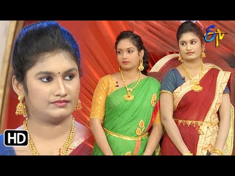 Star Mahila | 26th September 2018 | Full Episode | ETV Telugu