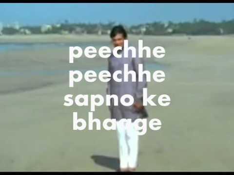 Zindagi Kaise Hai Paheli-Karaoke & Lyrics-Anand