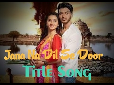 ❤️️ Jana Na Dil Se Door {NEW SONG} - ARMAAN MALIK and PALAK MUCCHAL ❤️