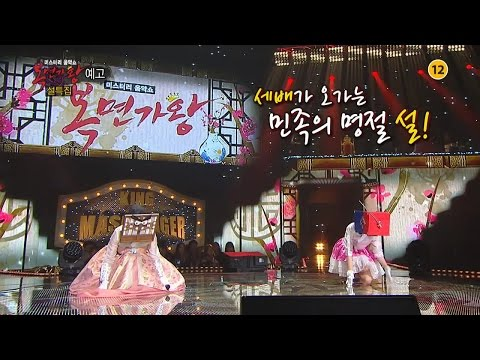 [Preview 따끈예고] 20160207 King of masked singer 복면가왕 -  Ep 45