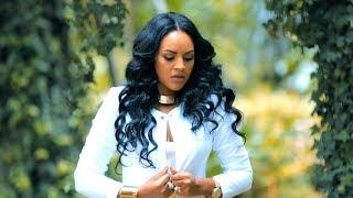 Mahlet Gebregiorgis - Na | ና - New Ethiopian Tigrigna Music 2018 (Official Video)