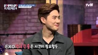 [EXO] SUHO SPEAKING ENGLISH ,CHINESE,JAPANESE .