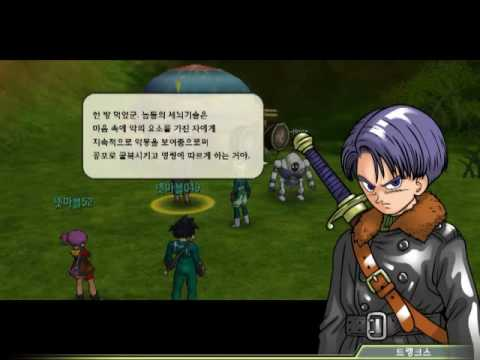 Dragon Ball Online Time Machine Quest - Rescue a Son Gohan Video