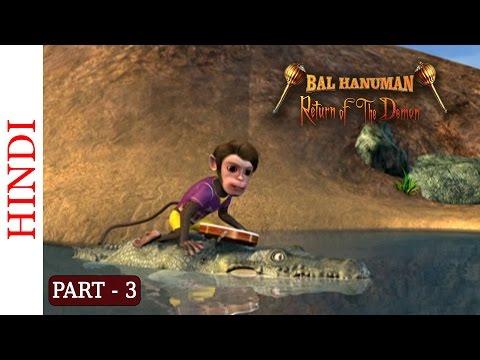 Bal Hanuman - Return Of The Demon - Part 3 Of 5 - Hindi Animated Story video