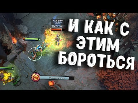 MISISIPI + JOOMBLER - СУПЕР ЖЕСТКАЯ СВЯЗКА ГЕРОЕВ ДОТА 2
