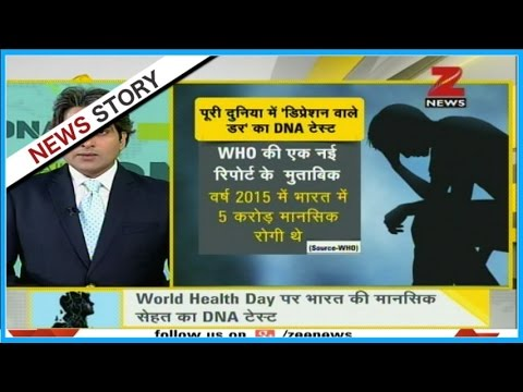 DNA: Know why it is important to talk about depression