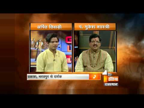 Good Luck Tips Astro Show- Thursday, 16 July 2015 | First India News Rajasthan