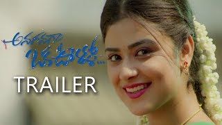 Anaganaga Oka Oorilo Movie Trailer  | Director Sukumar Launched Trailer