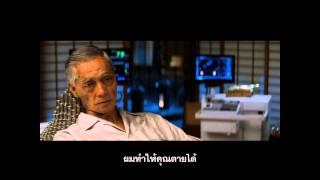 Download The Wolverine - Tv Spot 30Sec เสียงไทย 2 3Gp Mp4