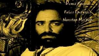 ♪ ♥♪♥♪♥♪ DEMIS    ROUSSOS   NONSTOP  SONGS  (MIX POPI).♪ ♥♪♥♪♥♪ .♪