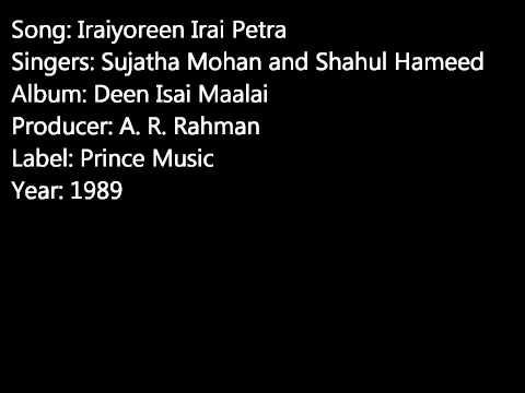 Iraiyoreen Irai Petra - A. R. Rahman - Deen Isai Maalai - Sujatha Mohan - Shahul Hameed video
