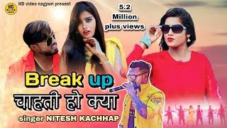 Breakup Chahati ho kya =Super star singer Nitesh Kachhap New 2019 dancing Song HD Video Nagpuri Pre