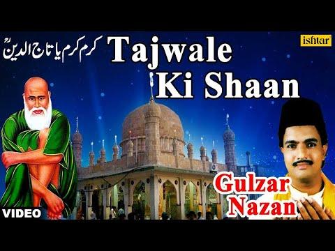 Gulzar Nazan - Tajwale Ki Shaan Allah Re Allah (Karam Karam Ya Tajuddin)