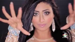 Sameera Nasiry - Rokhsar e Ziba