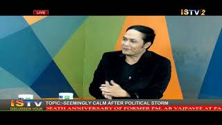 "16TH AUGUST  2019 DISCUSSION HOUR TOPIC: ""SEEMINGLY CALM AFTER POLITICAL STORM"""