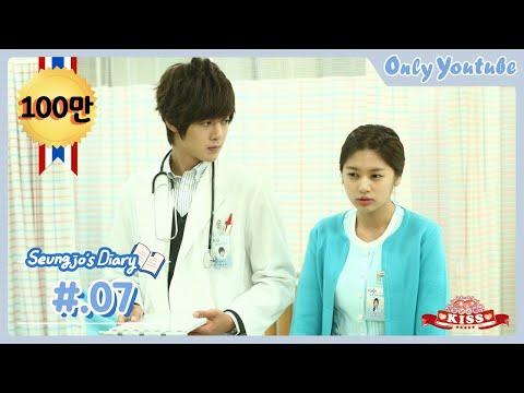 [장난스런 키스] 승조의 일기 7화 (naughty Kiss Seung Jo's Diary 7) video