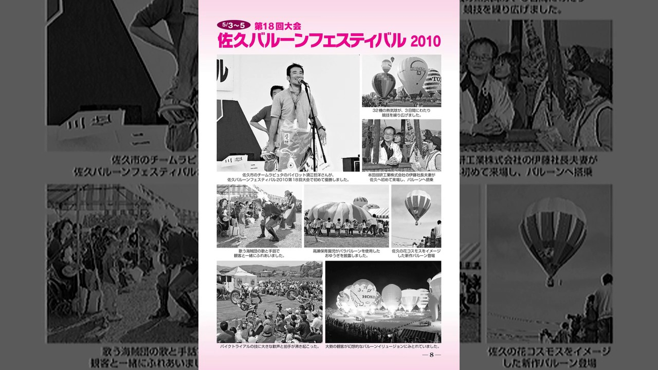 大田黒久美の画像 p1_9