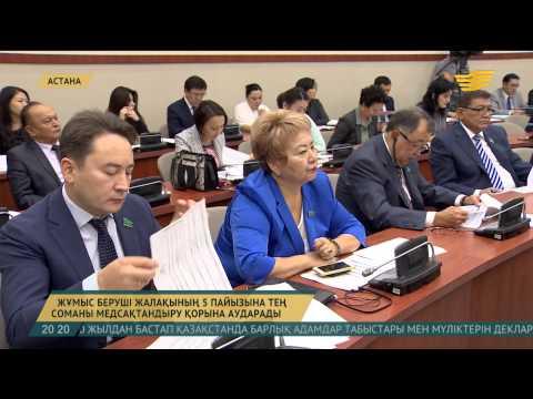 Назарбаев посетил новый столичный национальный научный кардиохирургический центр и новый детский сад