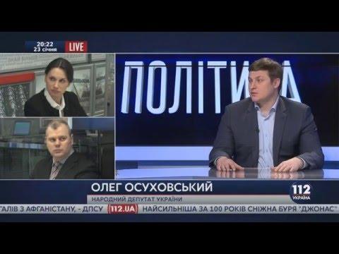 """Олег Осуховський про так звану """"децентралізацію"""""""