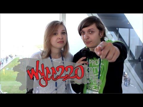 Прошлогодний Wycc220 ● Макс на Игромире 2015