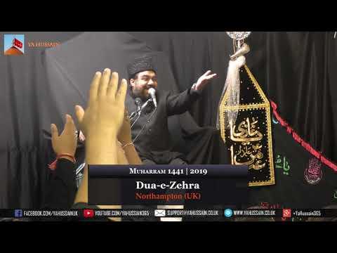 8th Muharram 1441 | Allama Ghazanfar Abbas Toosi | 08 September 2019 | Dua-e-Zehra | Northampton UK