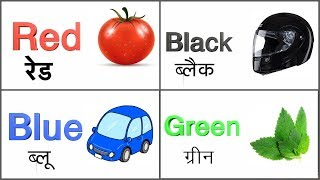 Learn Colors For Kids   Colors Names for Children