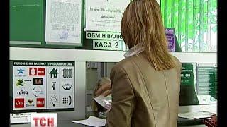 Гроші зі збанкрутілого Дельта-банку можна забрати вже завтра - (видео)