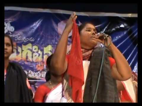 Belli Lalithakka - A song by Praja Kalaa Mandali Artists.