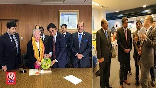 KTR Japan Tour - Holds Meet With Industrialists To Invest In Telangana State  - netivaarthalu.com