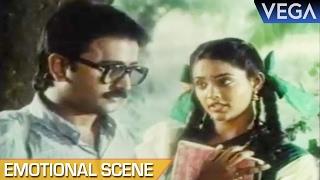 Ramesh Aravind Slaps Ranjitha || Paattu Vaathiyar Tamil Movie || Emotional Scene