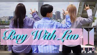 BTS(방탄소년단) - Boy With Luv(작은 것들을 위한 시) feat. Halsey Dance Cover