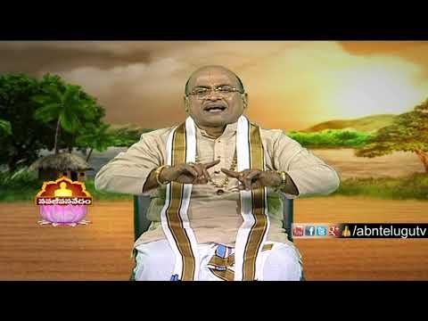 Garikapati Narasimha Rao about Karthika Puranam | Nava Jeevana Vedam | Episode 1421