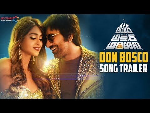 Don Bosco Song Trailer | Amar Akbar Antony Movie Songs | Ravi Teja | Ileana | Thaman S
