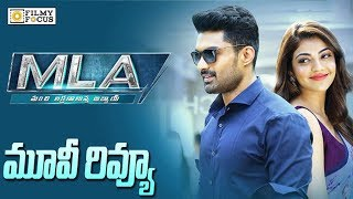 MLA Movie Review | Kalyan Ram | Kajal Aggarwal | Brahmanandam | Mani Sharma