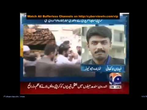 Shahid Afridi Father Shahid Afridi Father Passes
