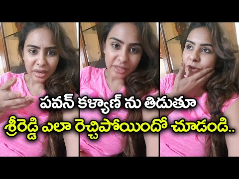 Sri Reddy Counter On Nagababu Comments About Balakrishna | Filmibeat Telugu