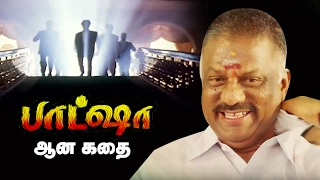 Ops 'Badshah' of a story.? Sasikala vs O Panneerselvam ... The Battle Began