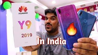 Hindi | Huawei Y9 2019 Unboxing.. Launching In India