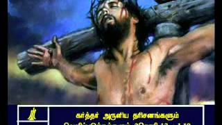 TAMIL BIBLE VIDEO COMMENTARY 2CORINTHIANS 12 PART 2
