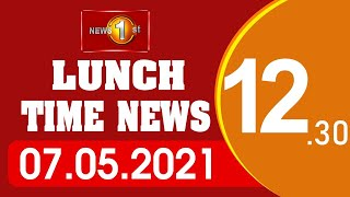 News 1st: Lunch Time English News | (07-05-2021)