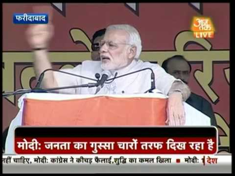 Live: Congress looted people in Haryana, says PM Narendra Modi