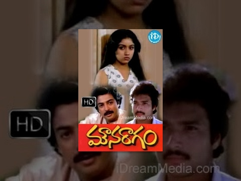 Mouna Ragam (1986) - Full Length Telugu Film - Mohan - Karthik - Revathi Download video