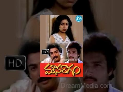Mouna Ragam Telugu Full Movie    Mohan, Revathi, Karthik    Mani Ratnam    Ilayaraja
