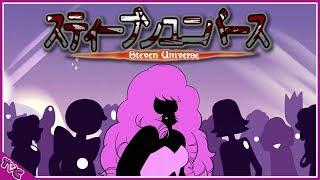 Shinzou Wo Sasageyo! || If Steven Universe Was Set In Attack On Titan