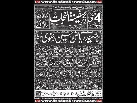 Live Majlis 4 May 2018 Sadhoke Gujranwala