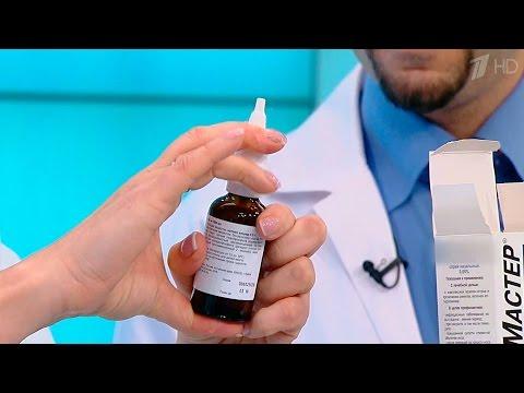 0 - Препарати з антибіотиком та інші краплі в ніс при гаймориті